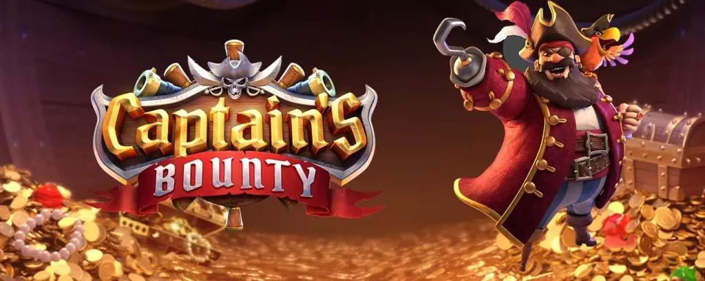 รีวิว Captains Bounty