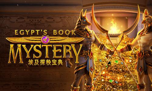 รีวิวEgypt's Mystery