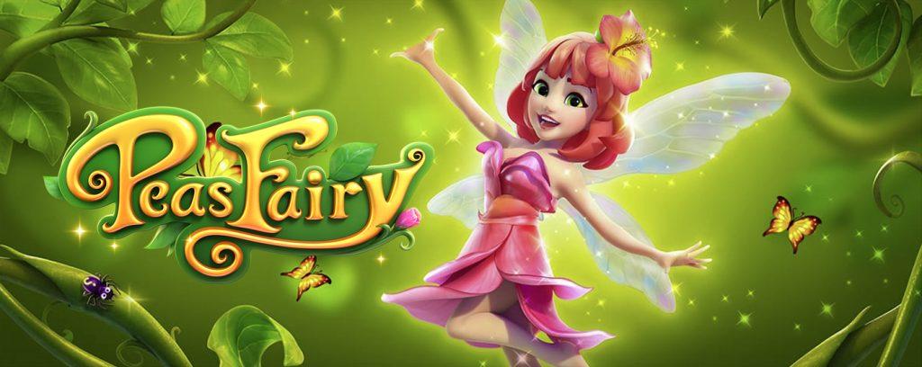 รีวิวPeas Fairy นางฟ้าแสนซน