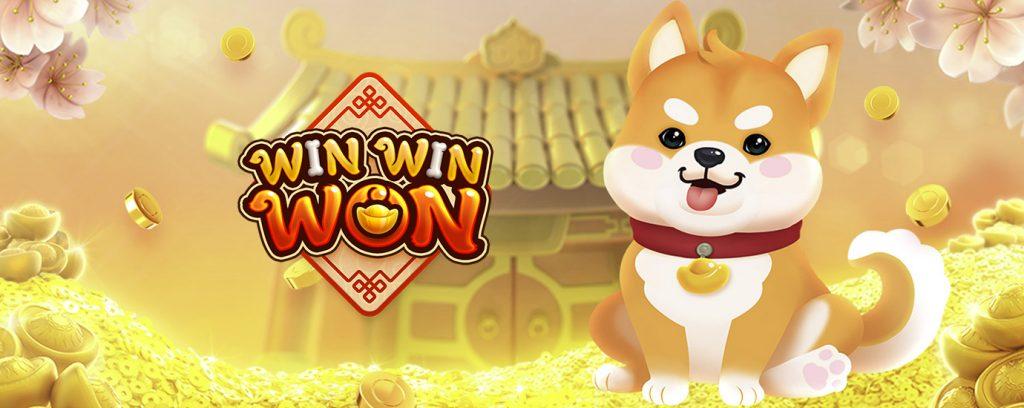 รีวิวWinWinWon สุนัขน้อยนำโชค