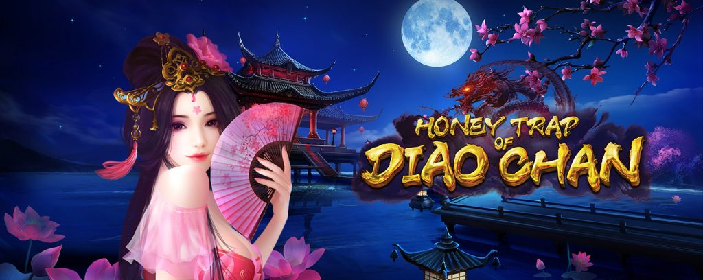 รีวิว PG SLOT Honey Diao Chan