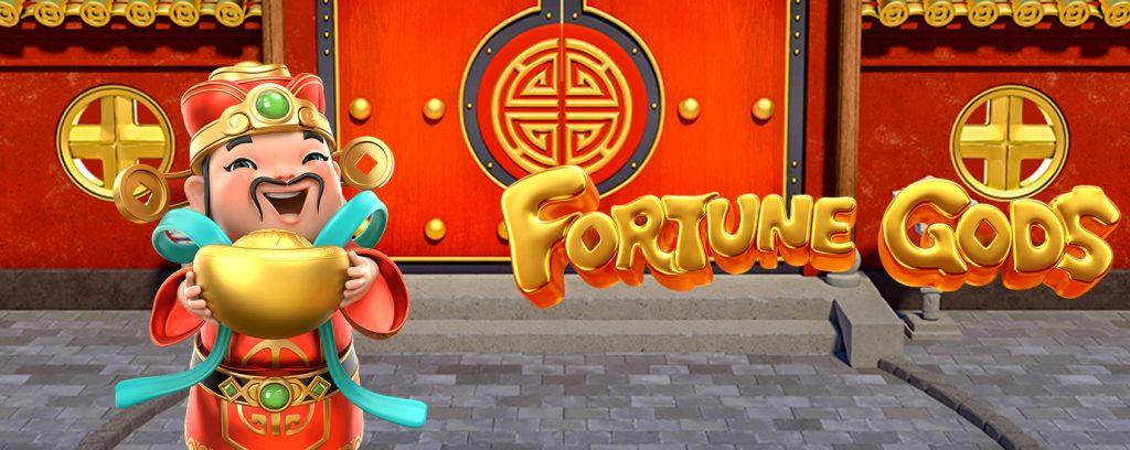 รีวิว Fortune Gods สมบัติของมหาเทพ