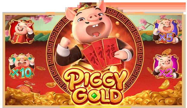 รีวิวPiggy Gold PG SLOT ทองคำของลูกหมู